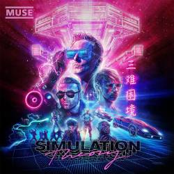 Vinyl Muse - Stimulation Theory, Wea, 2018
