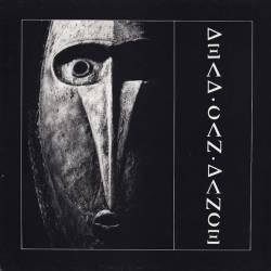 Vinyl Dead Can Dance – Dead Can Dance, 4AD, 2016