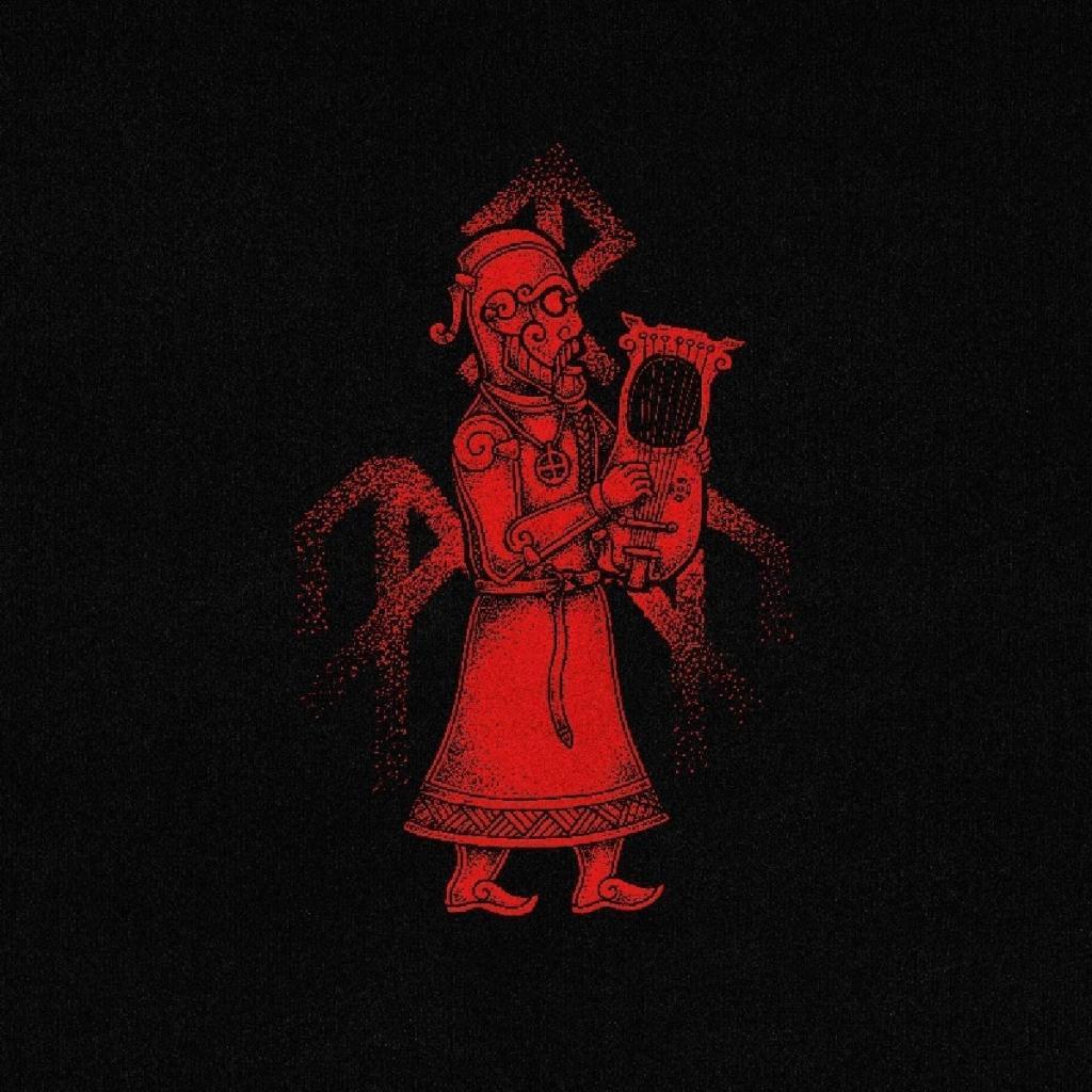 Vinyl Wardruna - Skald, Membran, 2018, Gatefold