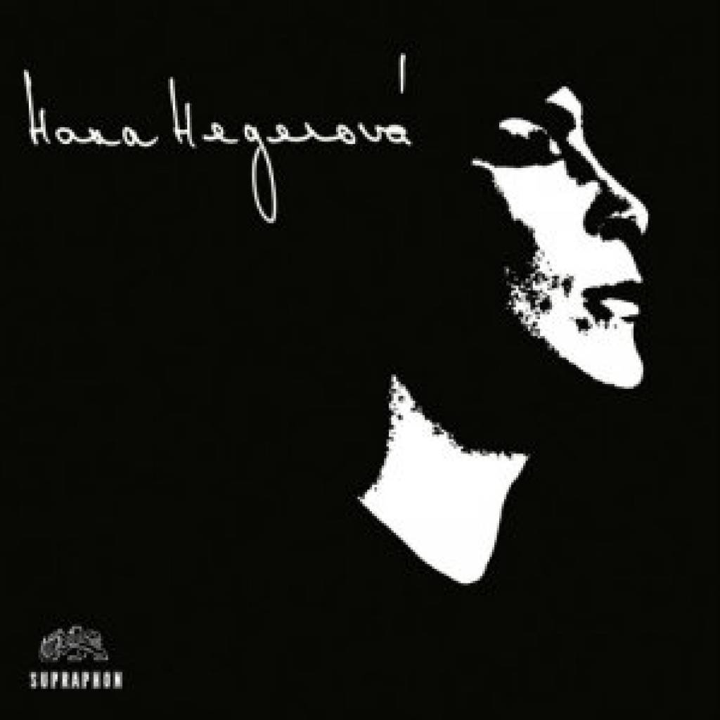 Vinyl Hana Hegerová - Hana Hegerová, Supraphon